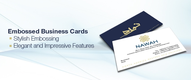Embossed Business Card Printing